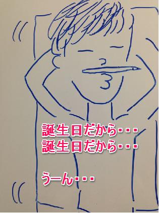 f:id:aku_soshiki:20140421210042p:plain