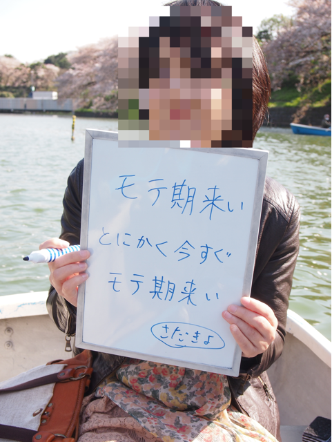 f:id:aku_soshiki:20140409132843j:plain