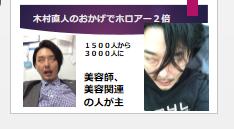 f:id:aku_soshiki:20140611122904p:plain