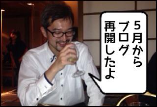 f:id:aku_soshiki:20140505020252j:plain