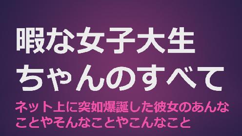 f:id:aku_soshiki:20140611122745p:plain