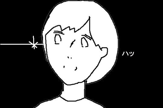 f:id:aku_soshiki:20141013041603j:plain