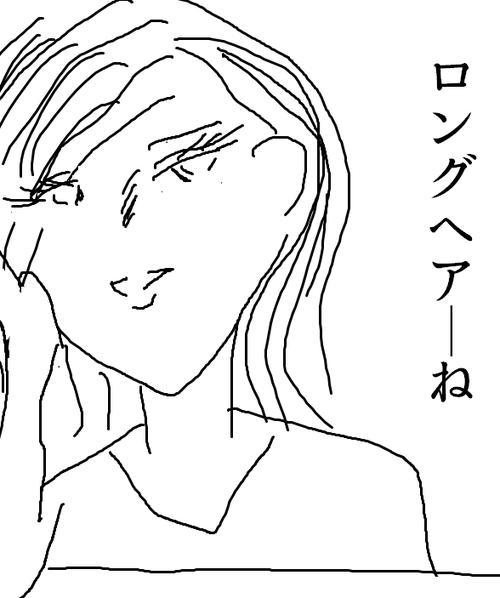 mido6