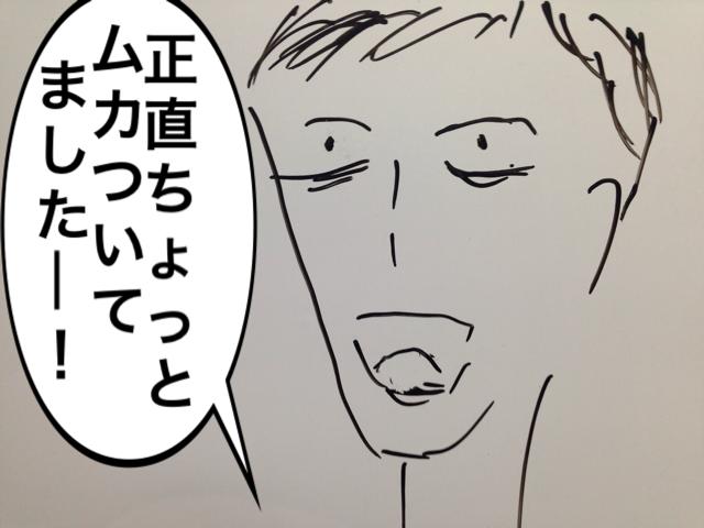 f:id:aku_soshiki:20140326181507j:plain