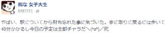 f:id:aku_soshiki:20140826123228p:plain