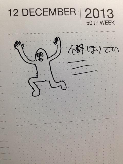 f:id:aku_soshiki:20140202214746j:plain