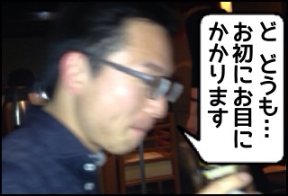 f:id:aku_soshiki:20140505023038j:plain