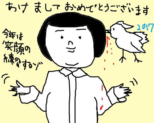 yui19