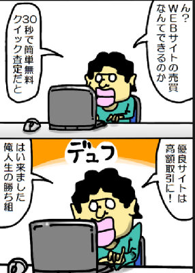 f:id:aku_soshiki:20140810175131p:plain