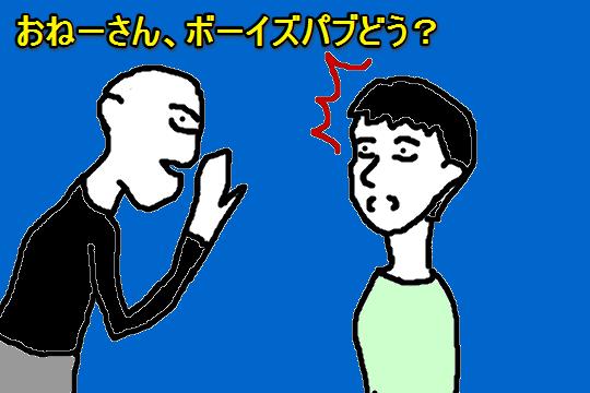 f:id:aku_soshiki:20140705234817p:plain