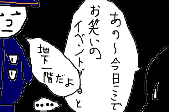 f:id:aku_soshiki:20131211195358p:plain