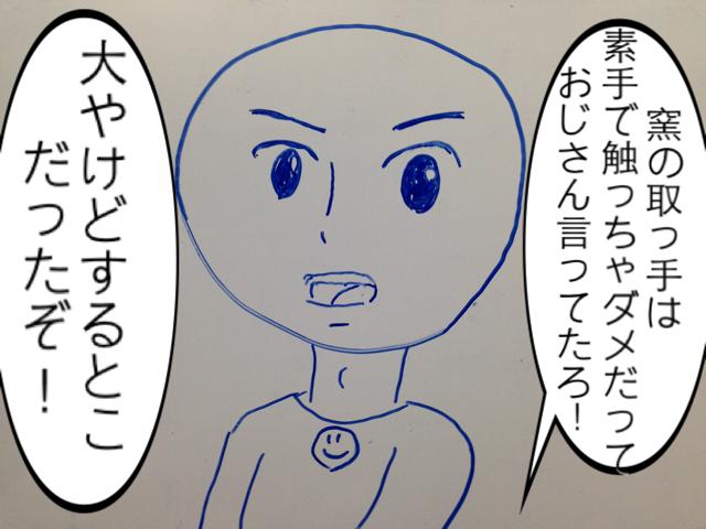 f:id:aku_soshiki:20140316235452j:plain