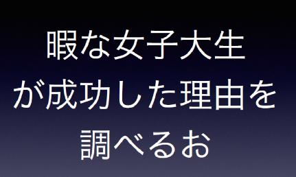 f:id:aku_soshiki:20140611144330p:plain
