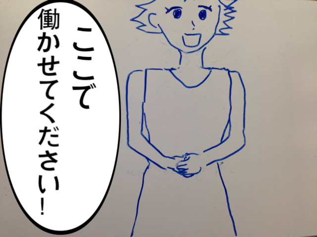f:id:aku_soshiki:20140314222547j:plain