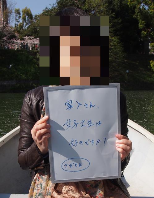 f:id:aku_soshiki:20140409131058j:plain