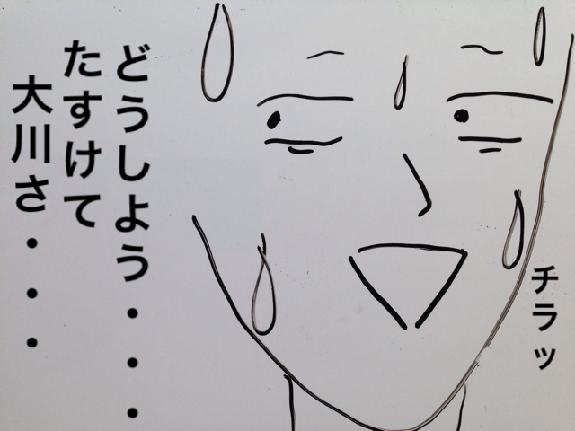 f:id:aku_soshiki:20140428091750p:plain