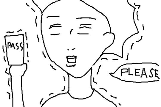 f:id:aku_soshiki:20140824211957p:plain