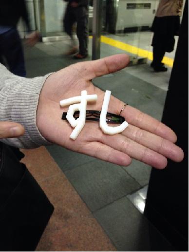 f:id:aku_soshiki:20140427194126p:plain