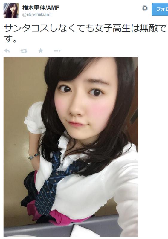 f:id:aku_soshiki:20141226141945p:plain