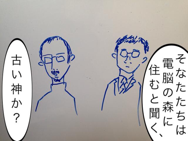 f:id:aku_soshiki:20140311123358j:plain