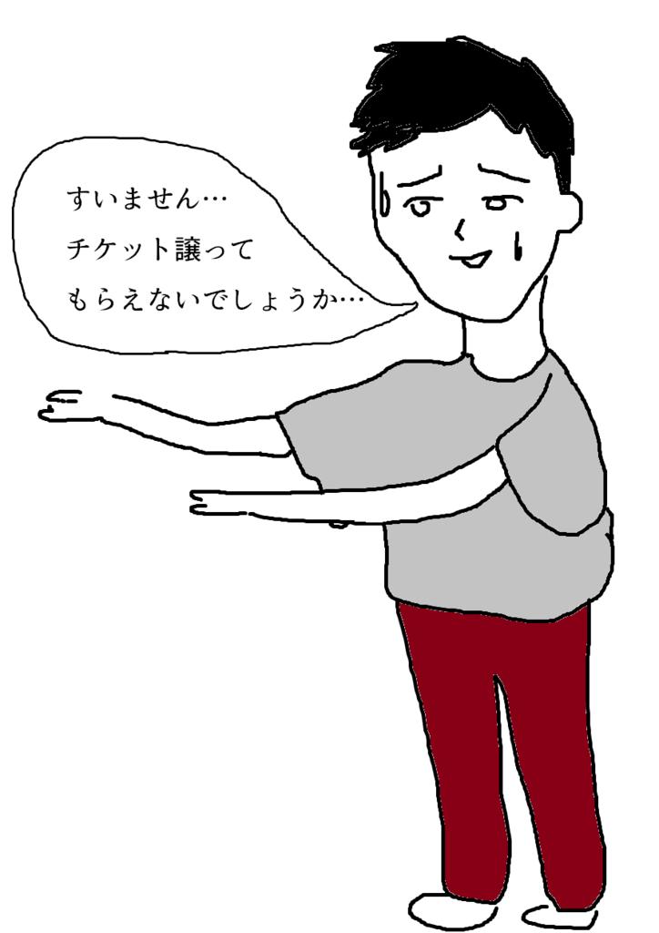 f:id:aku_soshiki:20160802112513p:plain
