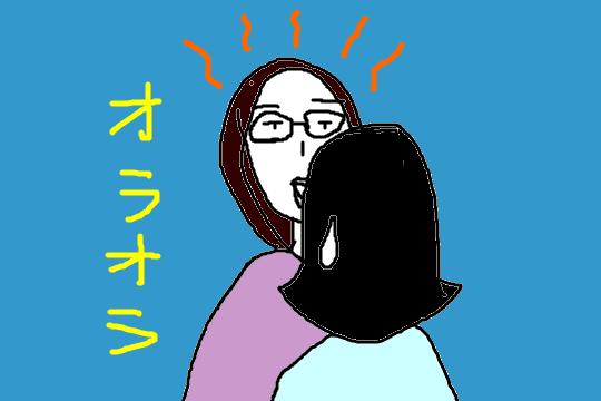 f:id:aku_soshiki:20131213184145p:plain