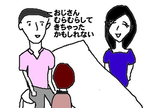 f:id:aku_soshiki:20140911172343j:plain