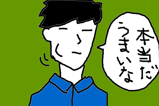 f:id:aku_soshiki:20140506180437p:plain
