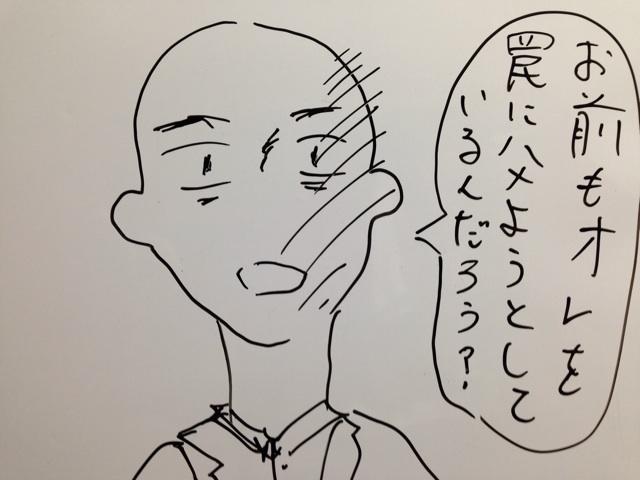 f:id:aku_soshiki:20140128011951j:plain
