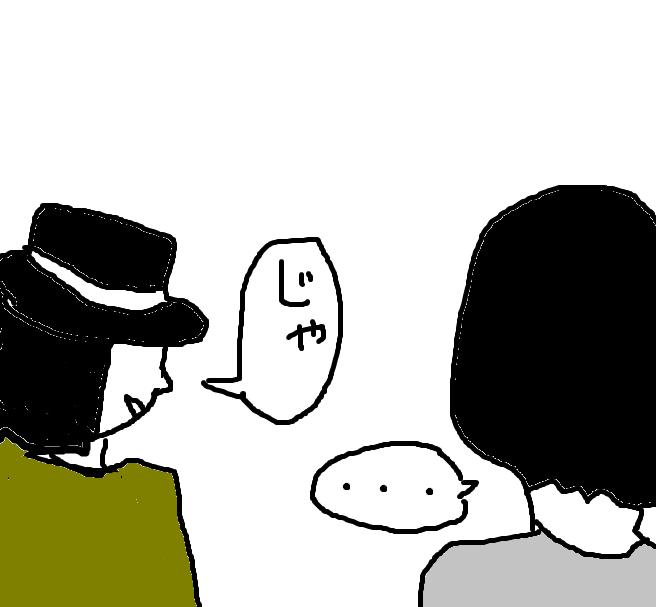 f:id:aku_soshiki:20150623220230p:plain
