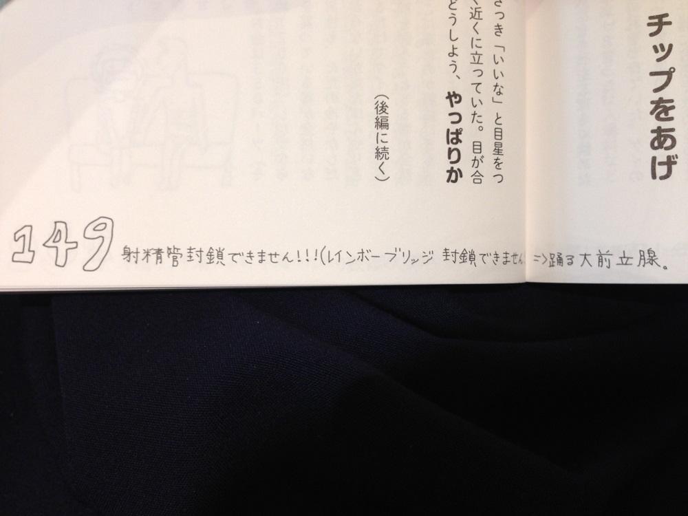 f:id:aku_soshiki:20150827194547j:plain