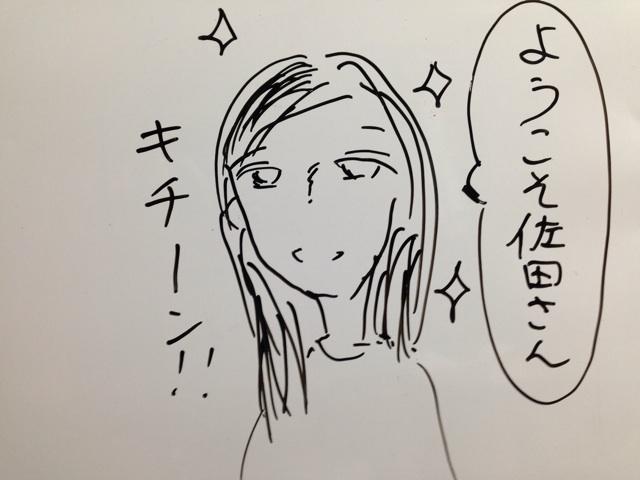 f:id:aku_soshiki:20140128012039j:plain