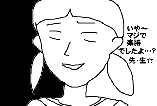f:id:aku_soshiki:20140917161921p:plain