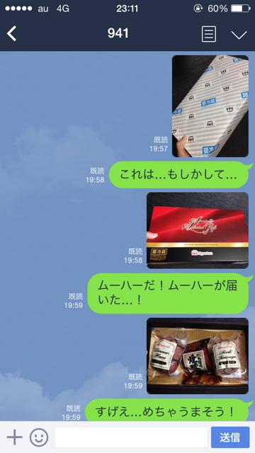 f:id:aku_soshiki:20141212023443p:plain