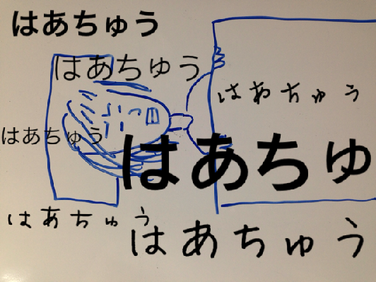 f:id:aku_soshiki:20140425164740p:plain