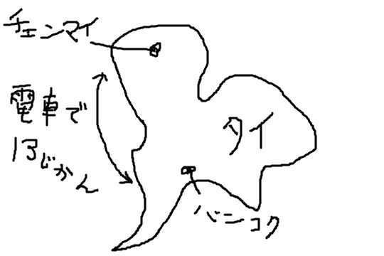 f:id:aku_soshiki:20141125175604p:plain