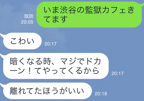 f:id:aku_soshiki:20151016215234p:plain