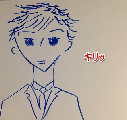 f:id:aku_soshiki:20140421221955p:plain