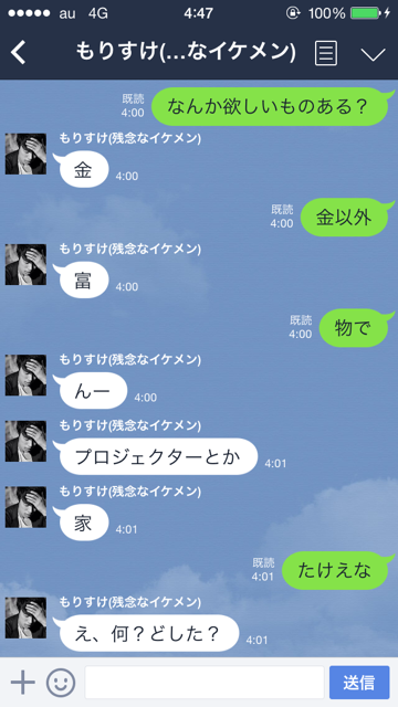 f:id:aku_soshiki:20141212030933p:plain