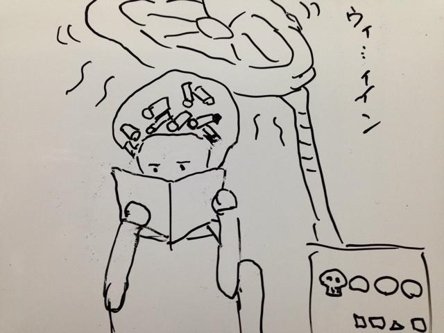 f:id:aku_soshiki:20140116203359j:plain