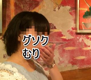 f:id:aku_soshiki:20140810182601p:plain