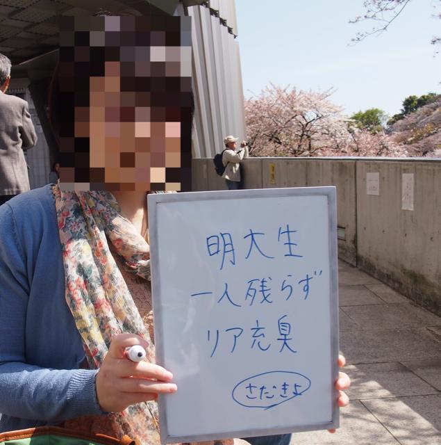 f:id:aku_soshiki:20140409131117j:plain