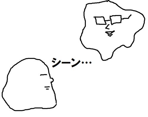 brain16
