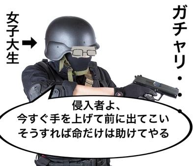 f:id:aku_soshiki:20140411204709j:plain
