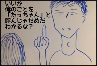 f:id:aku_soshiki:20140510004944j:plain