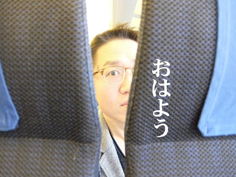 f:id:aku_soshiki:20160127085146j:plain