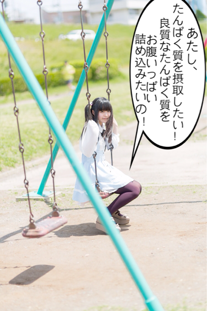 f:id:aku_soshiki:20140325223137j:plain
