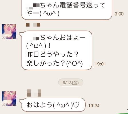 f:id:aku_soshiki:20140717200714p:plain