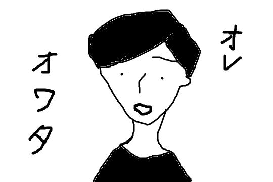 f:id:aku_soshiki:20131227013835p:plain