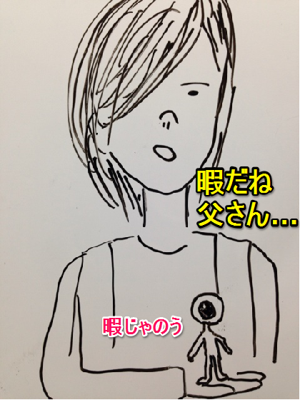 f:id:aku_soshiki:20140501190004p:plain